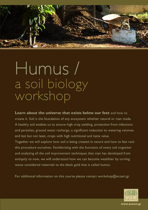humus_eng_web
