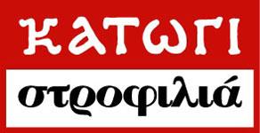 katogi_logo_web